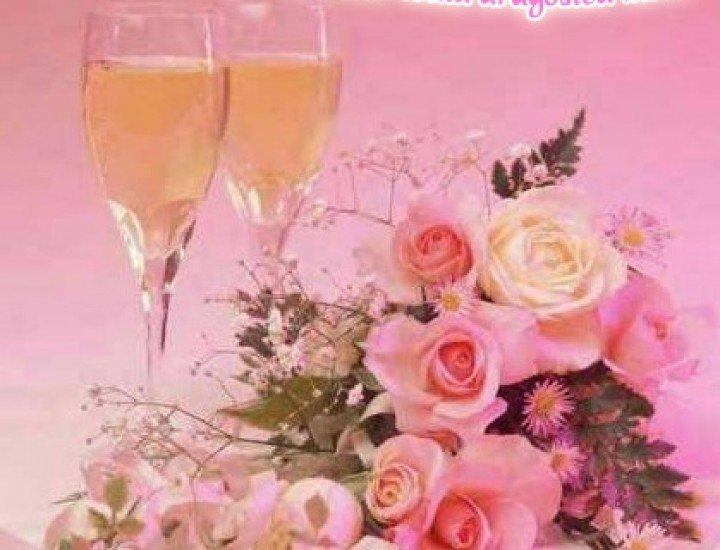"""Felicitari de """"La multi ani"""" – Urari frumoase de zi aniversara"""