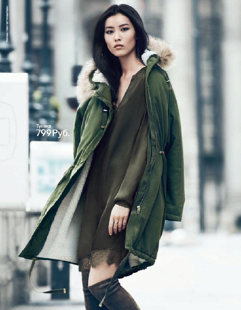 Campania H & M pentru toamna - iarna 2014-20152