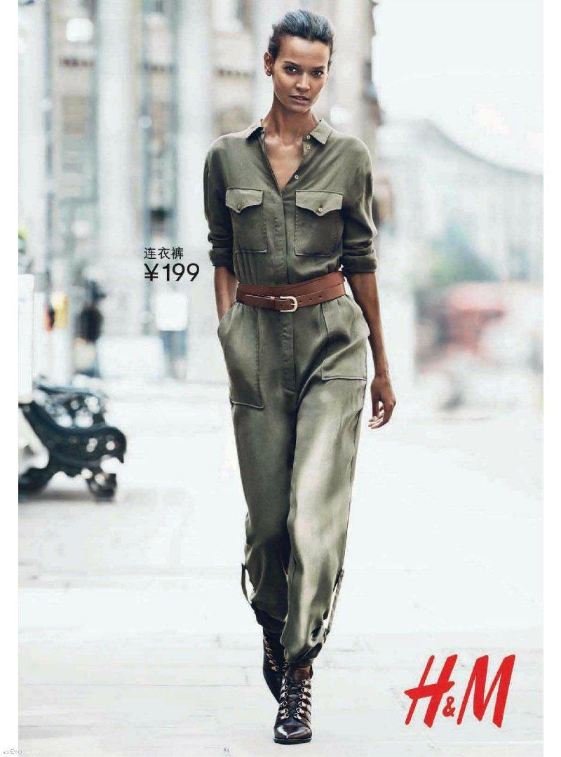 Campania H & M pentru toamna - iarna 2014-20158