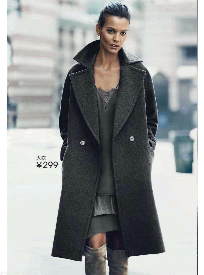 Campania H & M pentru toamna - iarna 2014-20159