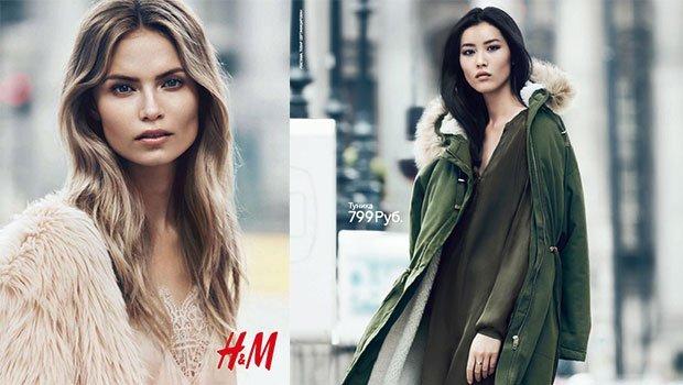 Campania H & M pentru toamna - iarna 2014-2015_